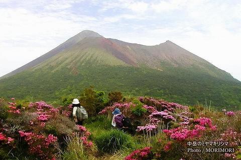 df2deb6c02 霧島ジオパークフィールドマップ3(新燃岳・中岳・高千穂峰(高千穂河原 ...