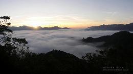 ハイビジョン 16:9 宮崎の壁紙  高千穂の雲海