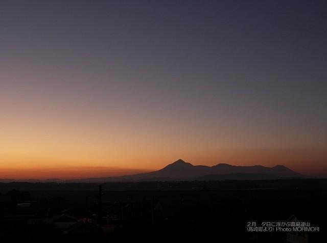 霧島連山の壁紙 p_miyazaki_02_004.jpg