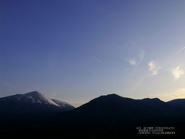 高千穂峰の壁紙 p_miyazaki_04_008.jpg