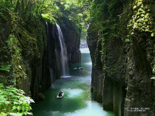 高千穂峡の壁紙 p_miyazaki_05_005.jpg