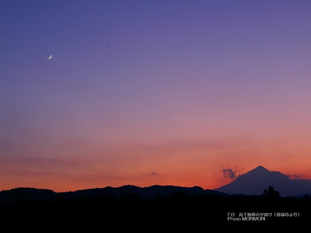 高千穂峰の壁紙 夕焼け編 p_miyazaki_07_002.jpg