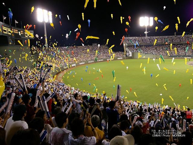サンマリンスタジアム宮崎の壁紙 p_miyazaki_07_004.jpg