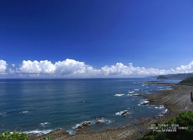 日南海岸の壁紙2 p_miyazaki_08_002.jpg