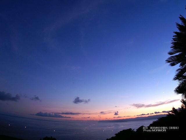 都井岬の夕暮れ p_miyazaki_08_014.jpg
