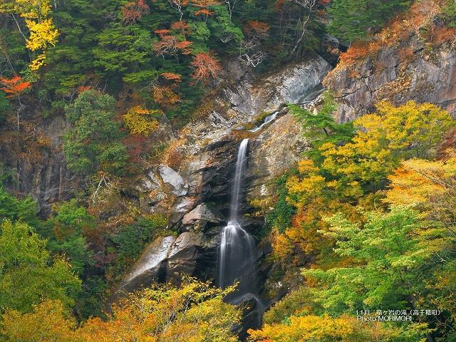 高千穂町 竜ヶ岩の滝の紅葉 p_miyazaki_11_003.jpg
