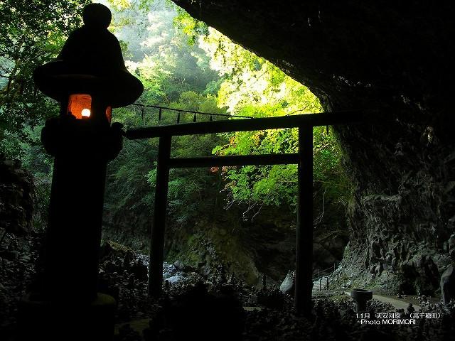 高千穂 天安河原 p_miyazaki_11_004.jpg