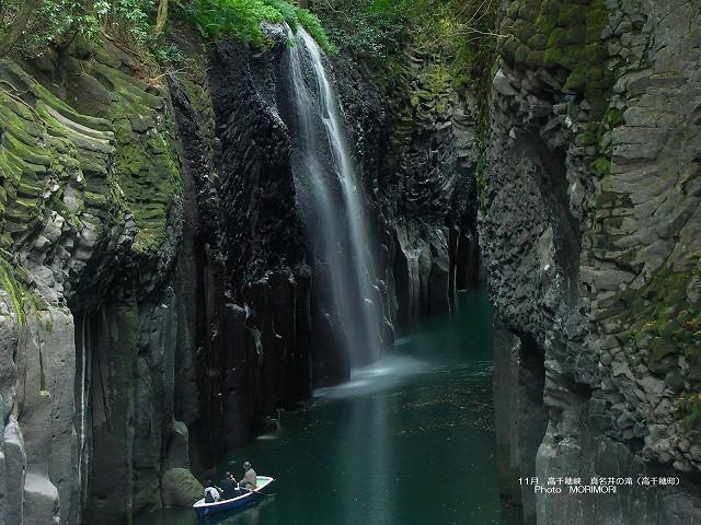 高千穂峡の壁紙 p_miyazaki_11_018.jpg